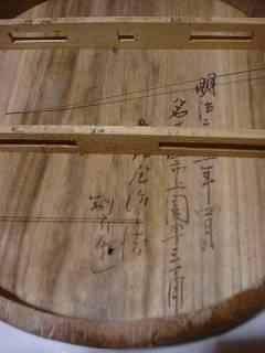 鶴壽堂・内部2