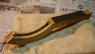 棹作り(3)